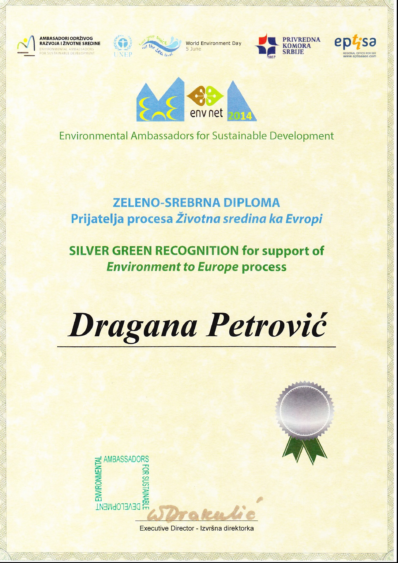 Dragana Petrovic Victoria consulting recognition